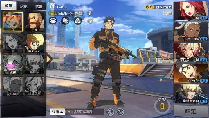 Ace Force By Tencent Games is Basically The Mobile Version of Overwatch Plus Better