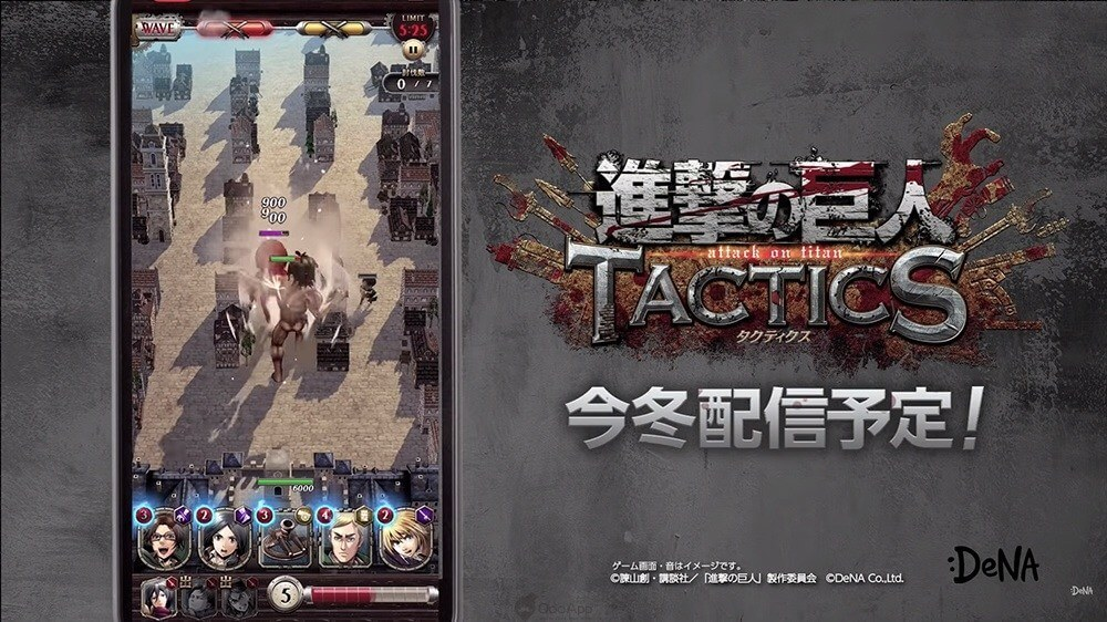 Attack on Titan TACTICS by DeNA Co. Ltd. is Available for Pre-Registration