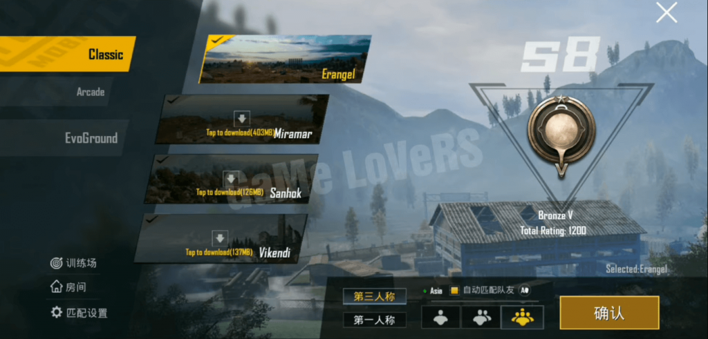 PUBG Mobile 0.14.0 Version Full Patch Notes