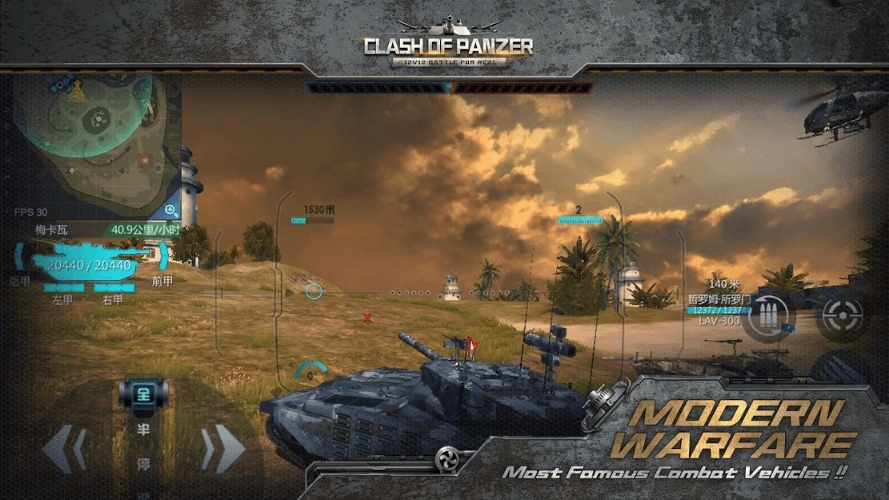 Clash Of Panzer: Online 12v12 Tank Shooter is Available in Early Access