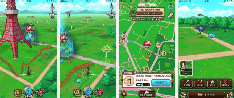 Dragon Quest Walk is Available for Pre-Registration