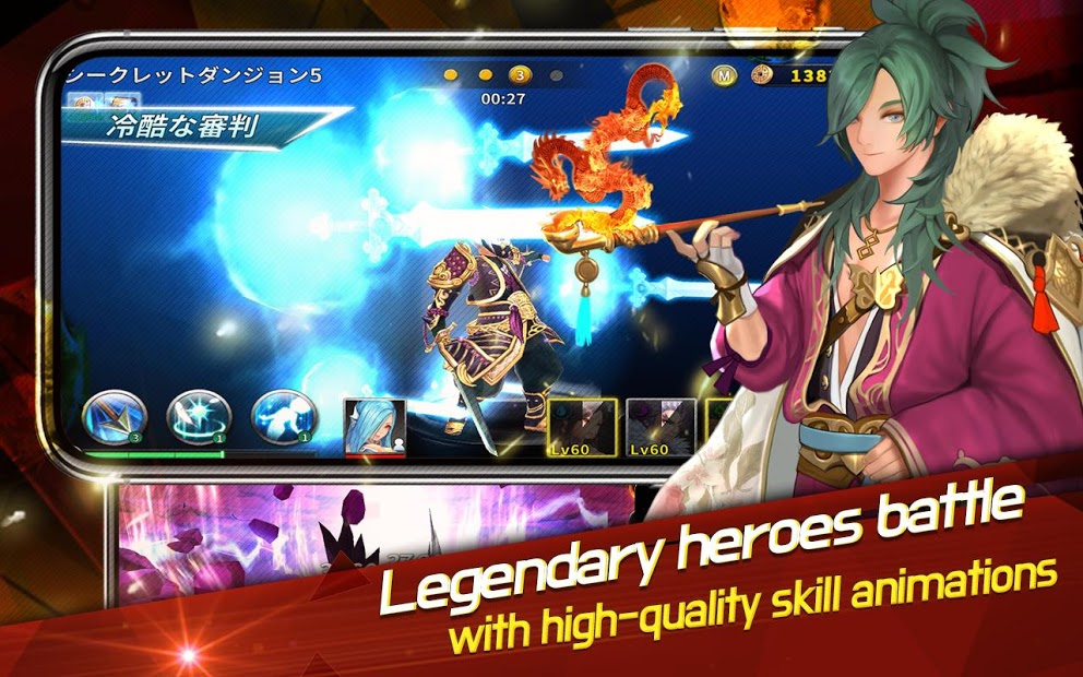 King of Dragons: Three Kingdoms Soft Launched in USA and Canada