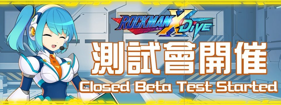 Mega Man X DiVE Closed Beta Version Is Now Out!