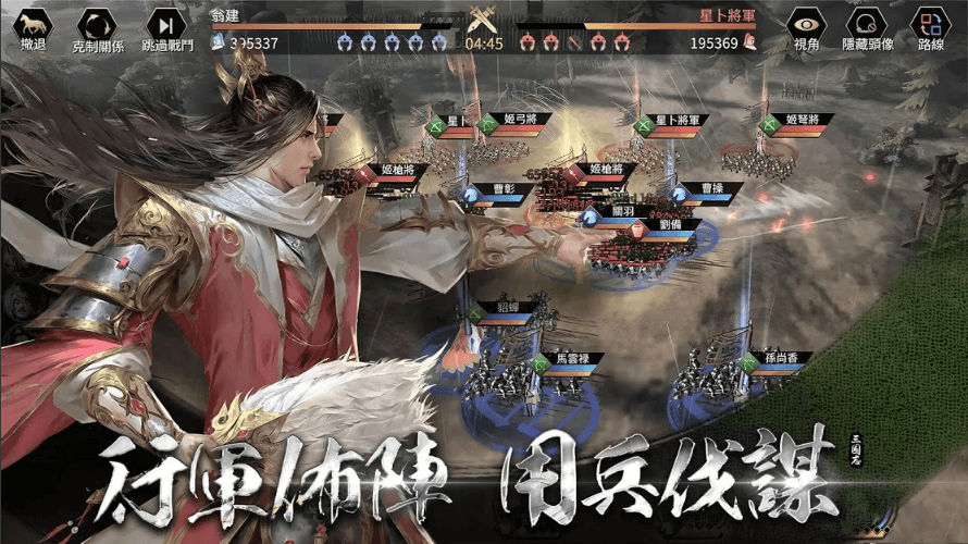 Three Kingdoms: Revolution is Available for Pre-Registration