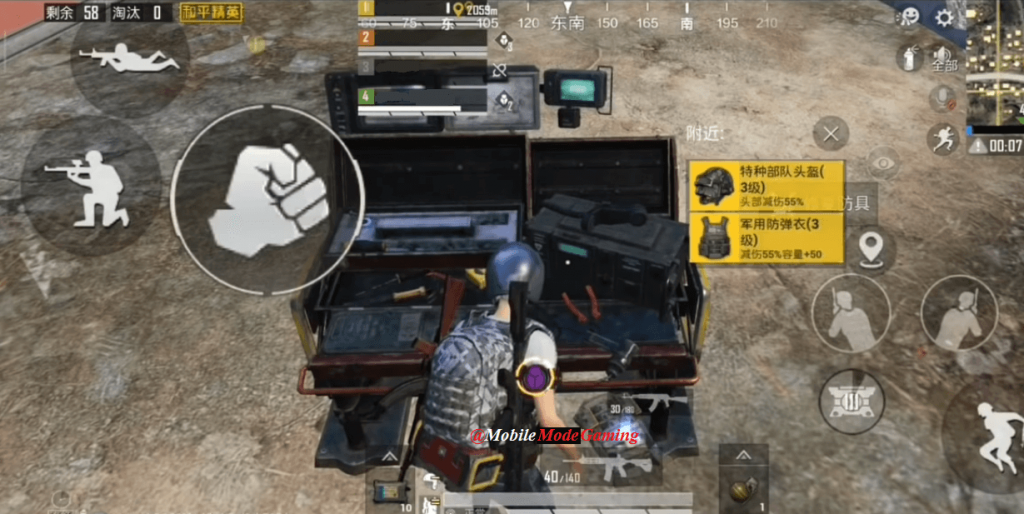 PUBG Mobile Update Leaks - Introducing 'Soldiers Operation' Mode