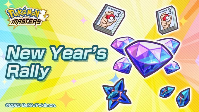 Pokemon Masters Gets New Event - Two Champions