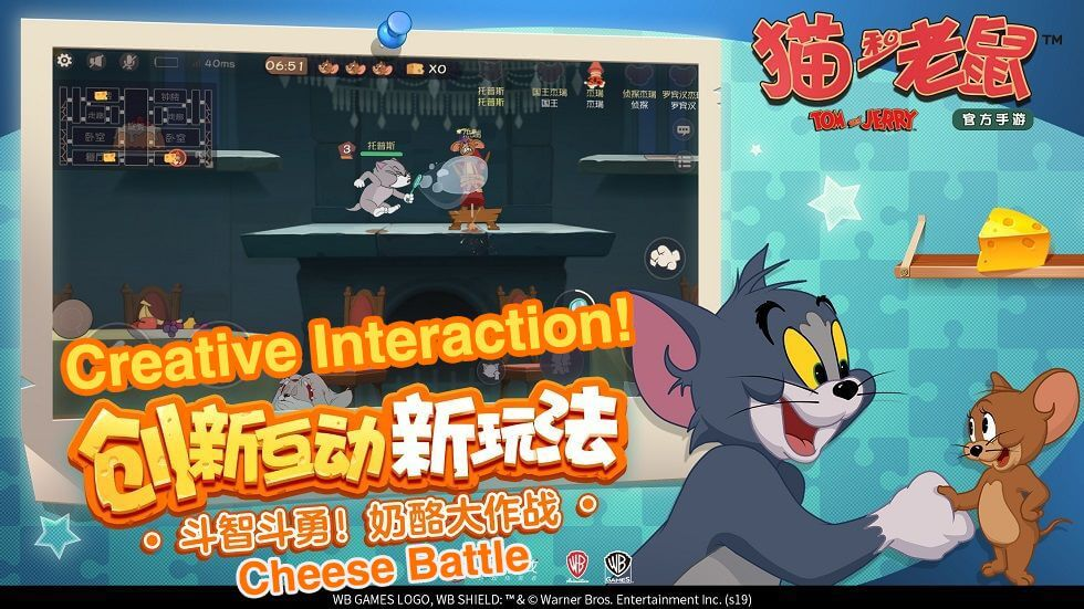 Tom and Jerry Mobile Game By NetEase Games Hits 100 Million Users