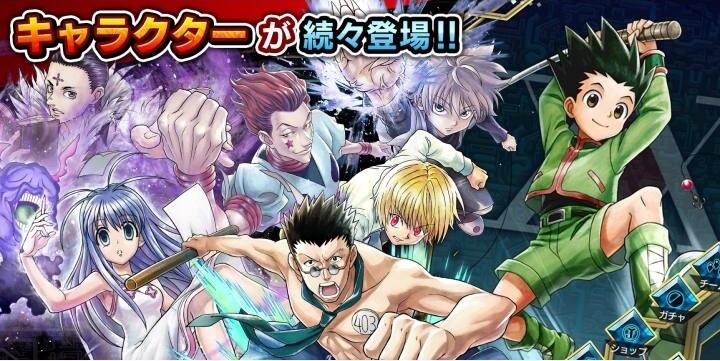 Hunter X Hunter Arena Battle Get's A Release Date