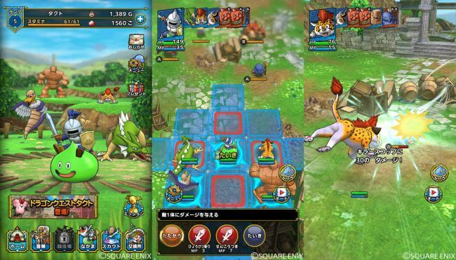 Square Enix's New Tactical Mobile RPG 'Dragon Quest Tact' Announced