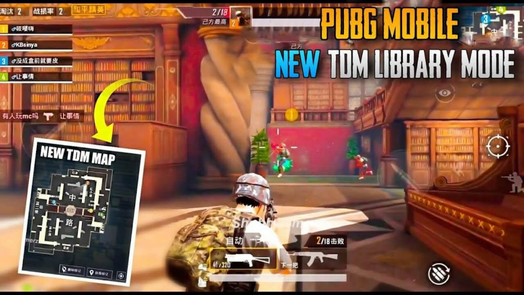 PUBG Mobile To Get A New TDM Map And Gun Game Mode Soon