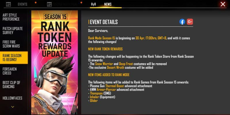 Free Fire Ranked Season 15: Start Date, New Features, Rank Reset
