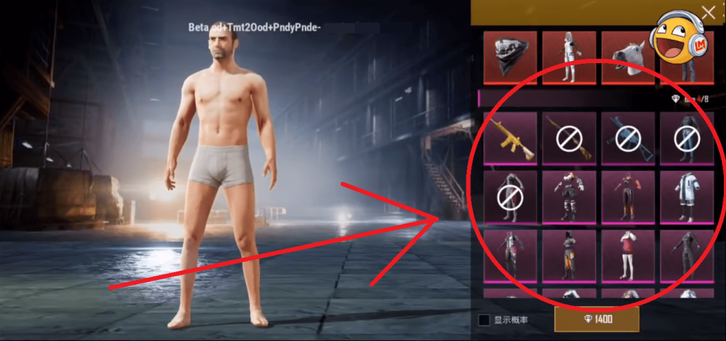 PUBG Mobile: New Diamond Currency And How To Get It