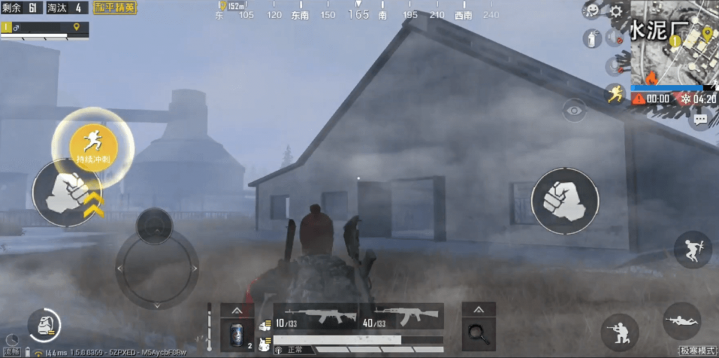 PUBG Mobile To Get Extreme Cold Mode On 16th April