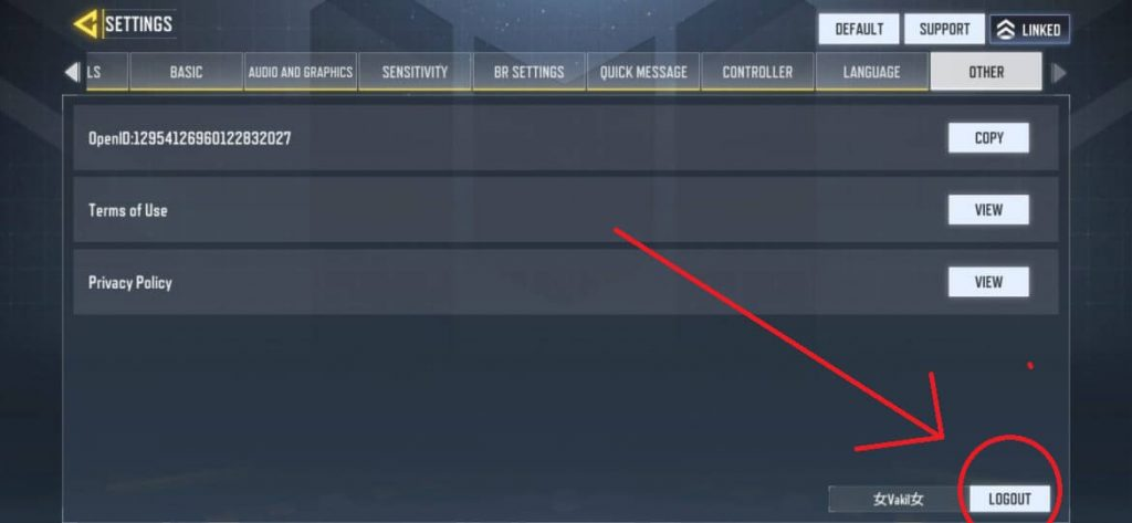 How to Logout from Call of Duty Mobile?