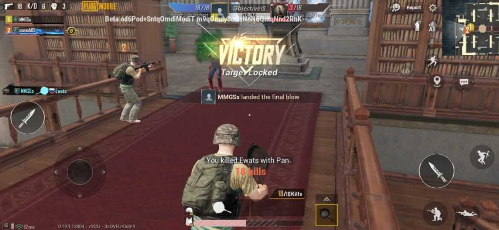 PUBG Mobile: New Armory Arena Mode Will Be Added In 0.19.0 Update