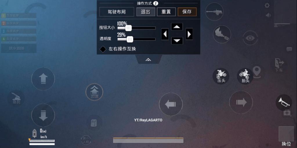 PUBG Mobile Erangel 2.0 Update Revealed