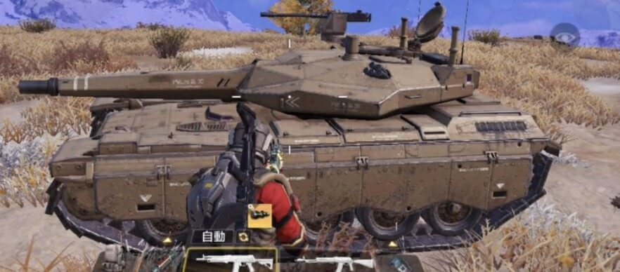 Call of Duty: Mobile New Community Update - Tank Nerf, New Guns, Lucky Board Removed & More