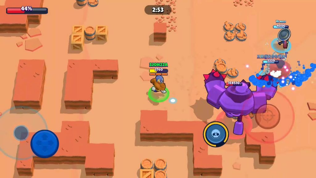 Brawl Stars Boss Fight Mode: Best Brawlers & Details
