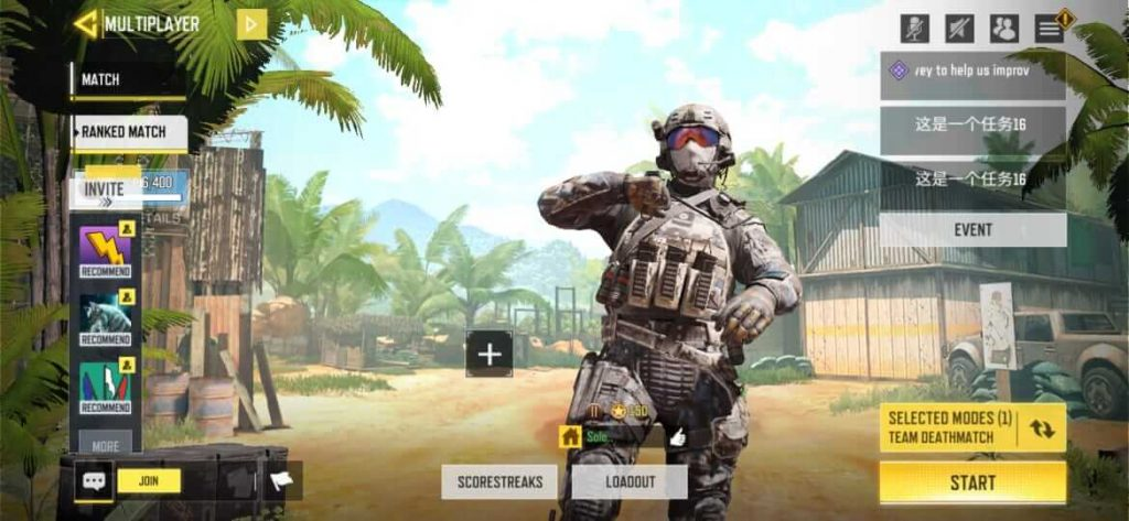 Call of Duty Mobile Season 9 Leaks: Gunsmith Feature, New Maps and More