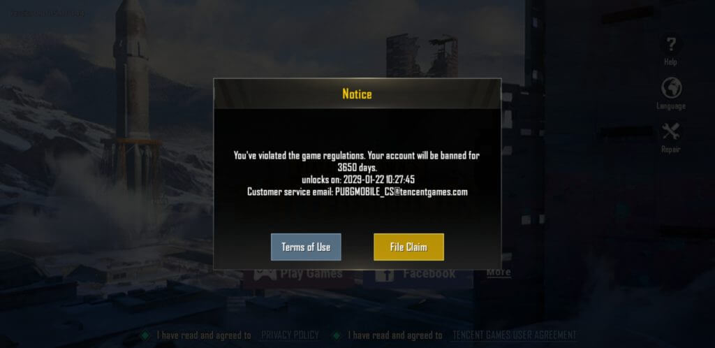 PUBG Mobile Introduces New Tactic To Detect Hackers