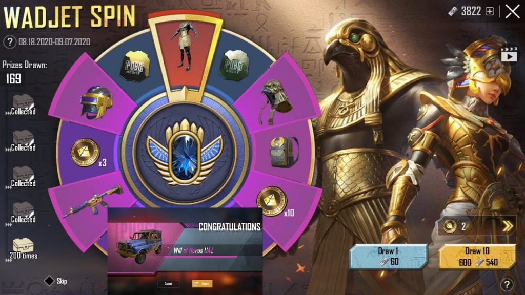 PUBG Mobile: The Wadjet Spin Event Details & Rewards