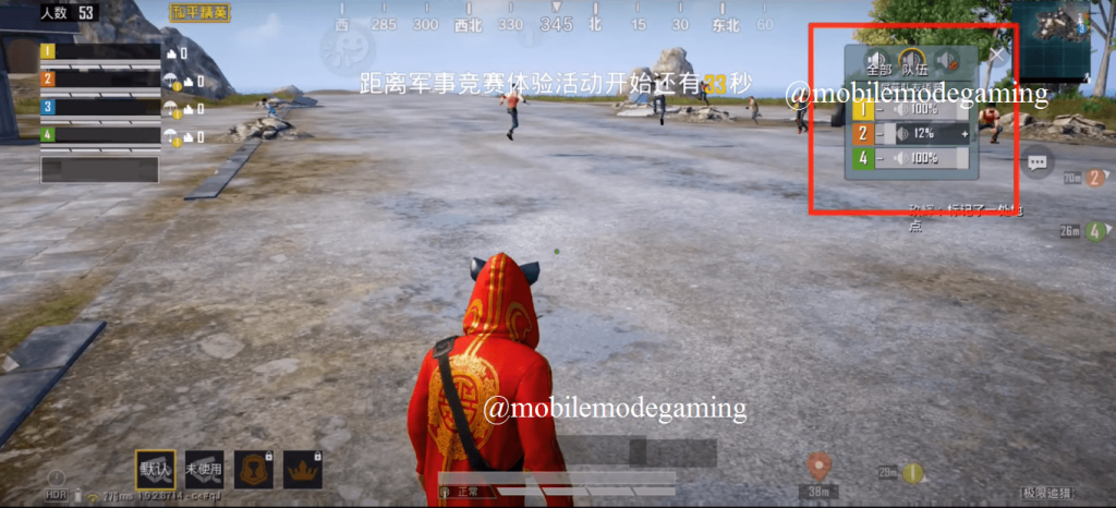 PUBG Mobile New 1.9 Update Details: Melee Throw, Exo Suit, Spike Trap, Warehouse 2.0 & Much More
