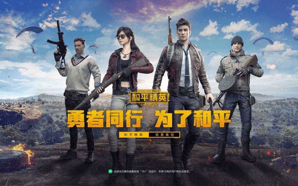 After India, Even China Might Ban PUBG Mobile But For Different Reason
