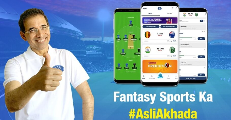 Renowned Cricket Commentator Harsha Bhogle Invests an Undisclosed Amount In Gaming Platform - Fantasy Akhada
