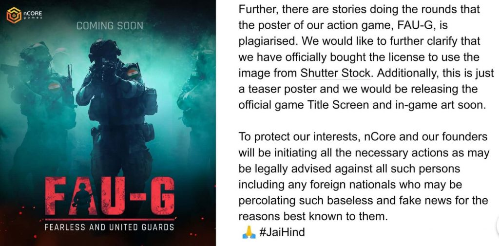 FAU-G Game: nCore Clarifies About It's Infamous And Allegedly Copied Poster