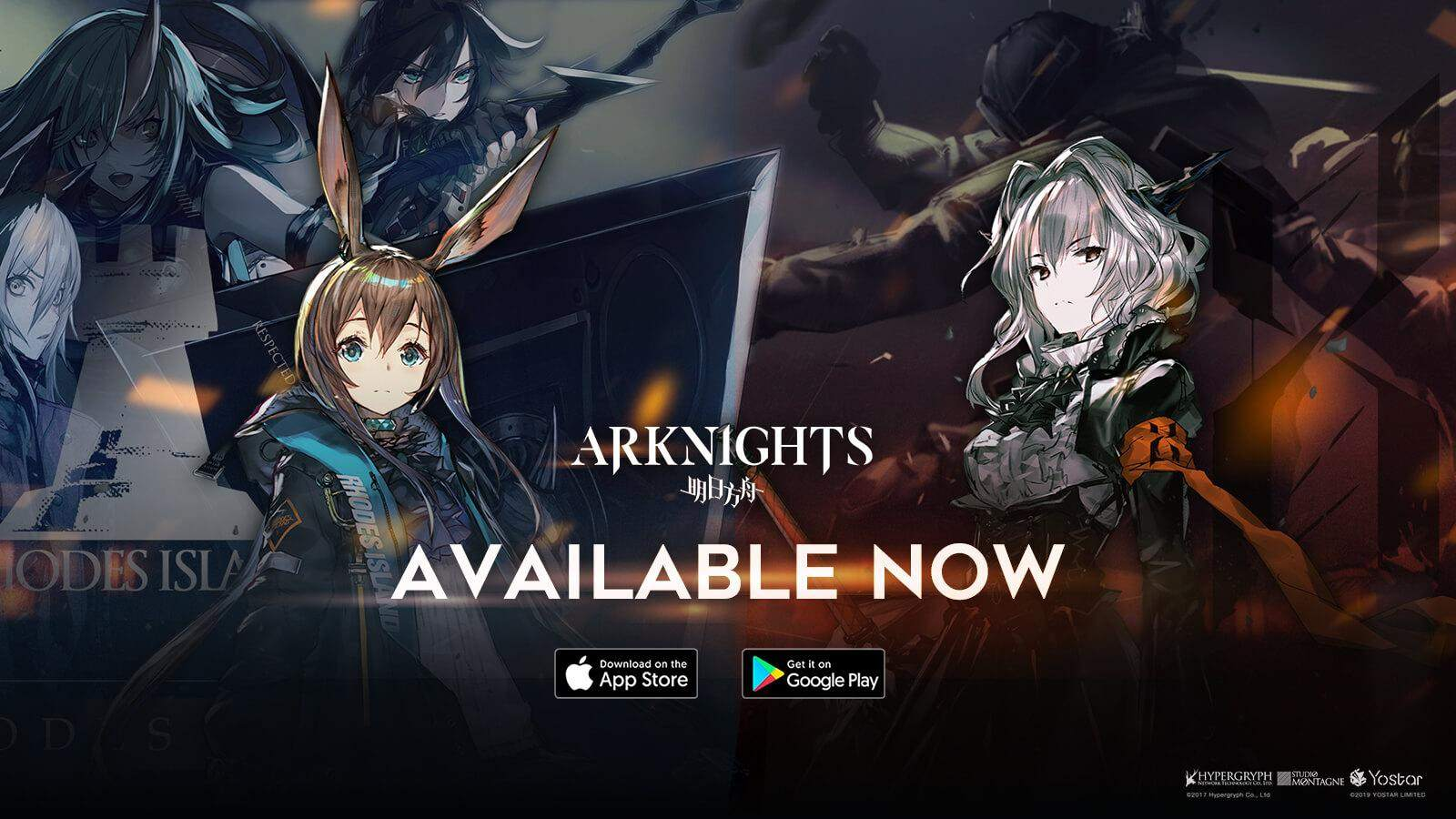 Learn How to Get Rewards in Arknights