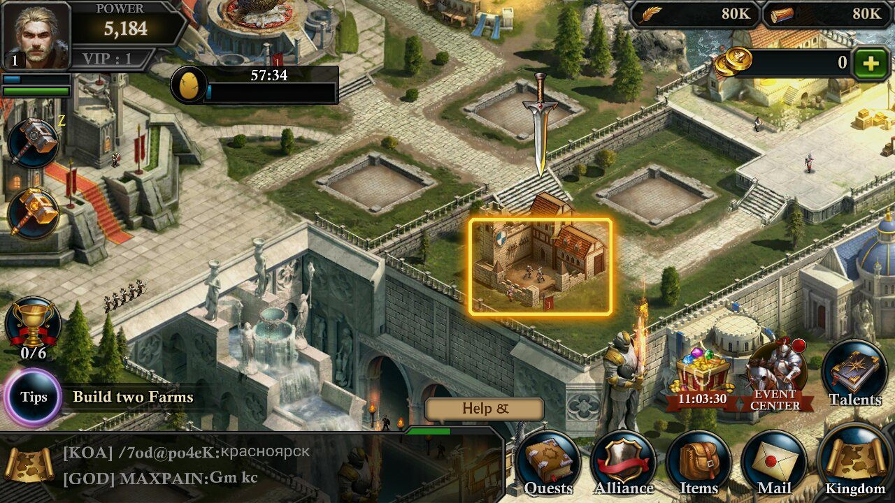Learn How to Get Gold in King of Avalon
