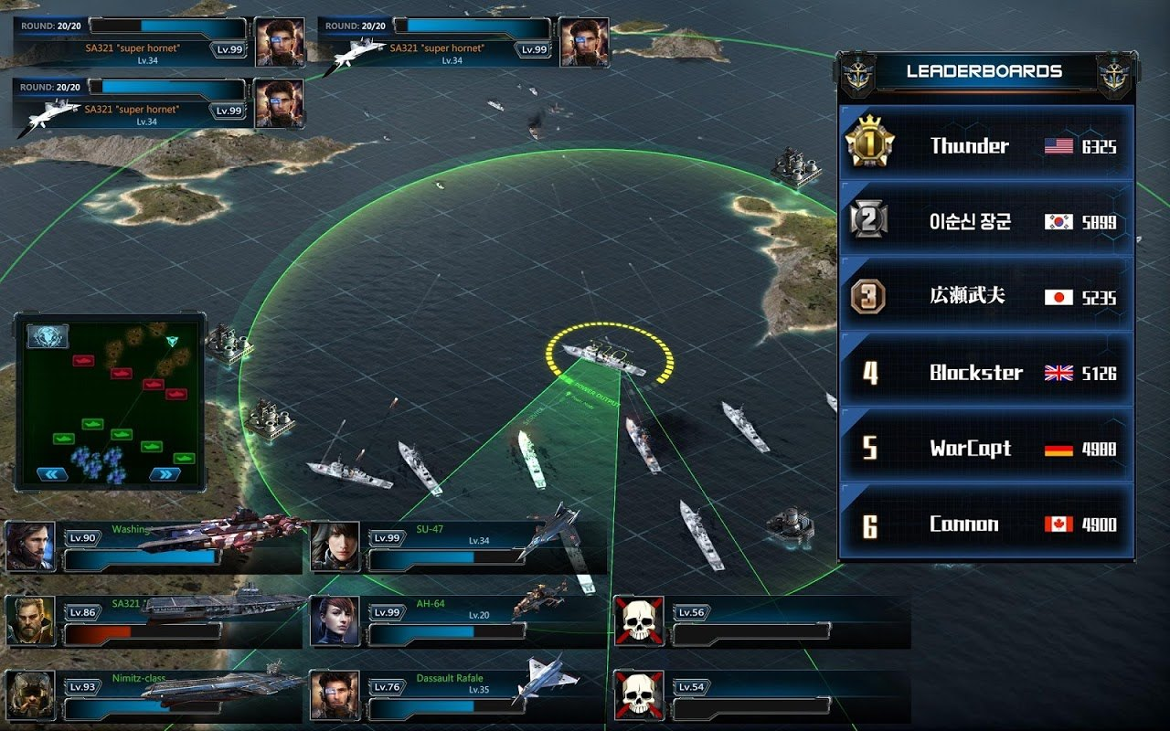 Battle Warship: Naval Empire - How to Get Gold Coins