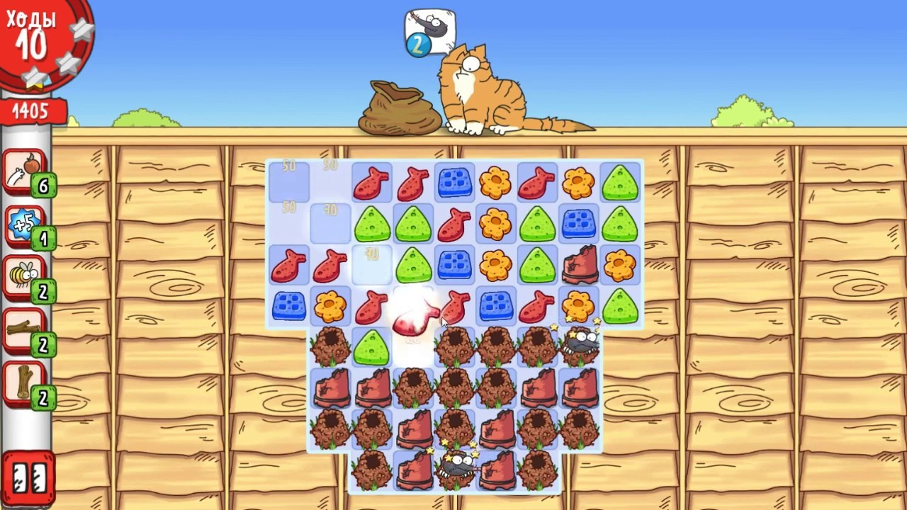 Simon's Cat Crunch Time - Learn How To Get Coins